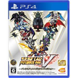 Super Robot Wars V - Premium Anisong & Sound Edition [PS4-Occasion]