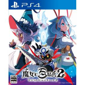 Majo to Hyakkihei 2 / The Witch and the Hundred Knight 2 - Standard Edition [PS4-Occasion]