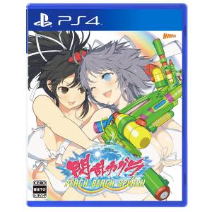 Senran Kagura: Peach Beach Splash - Standard Edition [PS4-Occasion]