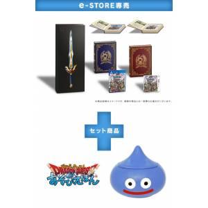 Dragon Quest XI Sugisarishi Toki o Motomete - Double Pack Hero's Sword Box / Bowl Slime Limited Set [PS4 - 3DS]