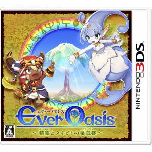 Ever Oasis - Standard Edition [3DS]