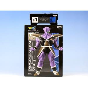 Dragon Ball Kai HQ DX Vol 3 - Ginyu