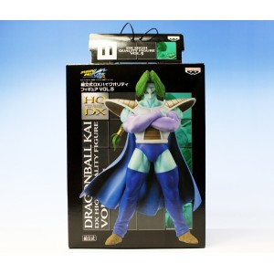 Dragon Ball Kai HQ DX Vol 5 - Zarbon