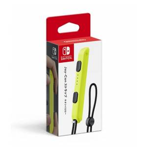 Nintendo Switch Joy-Con Strap Neon Yellow Version [Switch]