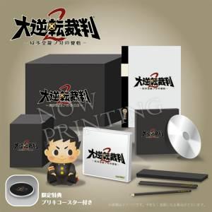 Dai Gyakuten Saiban: Naruhodou Ryuunosuke no Bouken 2 - e-Capcom Limited Edition [3DS]