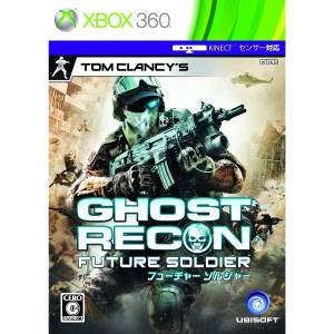 Ghost Recon Future Soldier + DLC [X360]