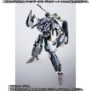 Macross Delta - Super Parts Set for DX Chogokin VF-31F Siegfried (Messer Ihlefeld Custom) Limited Edition [DX Chogokin]