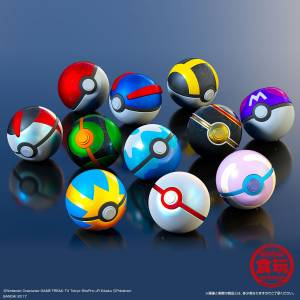 Pokemon - Pocket Monster Ball Collection Special Limited Edition [Goods]