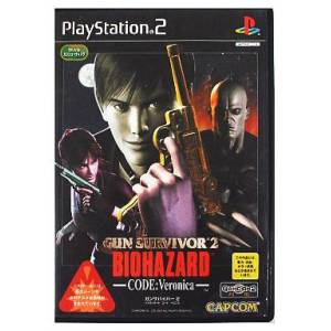 Gun Survivor 2 - BioHazard - Code : Veronica [PS2 - Used Good Condition]