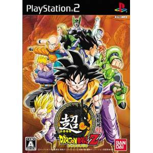 Super Dragon Ball Z [PS2 - occasion BE]
