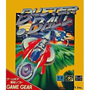 Buster Ball [GG - Used Good Condition]