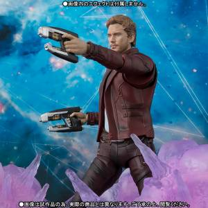 Guardians of Galaxy Remix / Vol. 2 - Star-Lord Limited Edition [S.H. Figuarts]