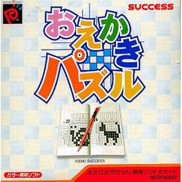 Oekaki Puzzle / Picture Puzzle [NGPC - Used Good Condition]