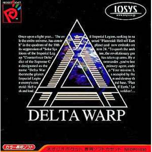 Delta Warp [NGPC - Used Good Condition]