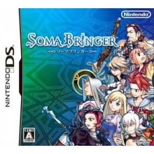 Soma Bringer [NDS - Used Good Condition]