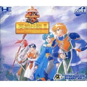 Dragon Slayer - Eiyuu Densetsu II [PCE SCD - occasion BE]