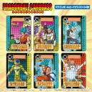 Dragon Ball Carddass - Legendary Revival Part 33 & 34 Limited Edition [Trading Cards]