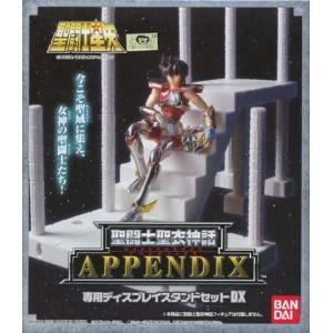 Saint Seiya Cloth Myth Appendix - Exclusive Display Stand DX