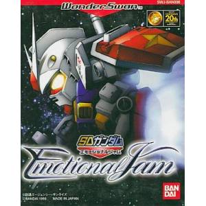 SD Gundam - Emotional Jam [WS - Used Good Condition]