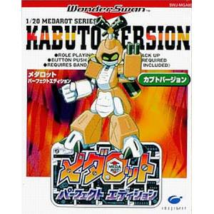 Medarot Perfect Edition - Kabuto Version [WS - Occasion BE]