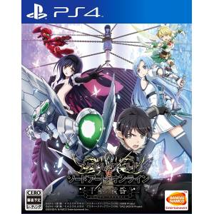 Accel World Vs. Sword Art Online: Millennium Twilight - Standard Edition [PS4-Used]