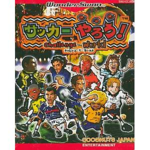 Soccer Yarou! Challenge the World [WS - Used Good Condition]