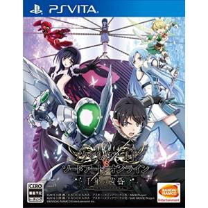 Accel World VS Sword Art Online - Millennium Twilight [PSVita - Used Good Condition]