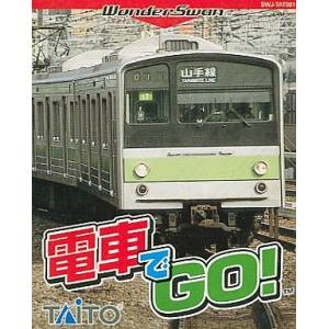 Densha de Go! [WS - Used Good Condition]