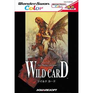 Wild Card [WSC - Used Good Condition]