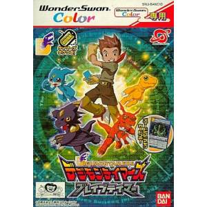 Digimon Tamers - Brave Tamer [WSC - Occasion BE]