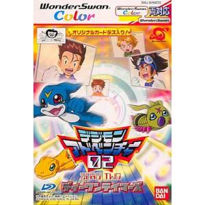 Digimon Adventure 02 - D1 Tamers [WSC - Occasion BE]