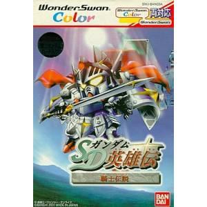 SD Gundam Eiyuuden - Kishi Densetsu [WSC - Used Good Condition]