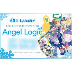 Luck & Logic - Hinaroji Trial Deck 02 Angel Logic Pack [Trading Cards]