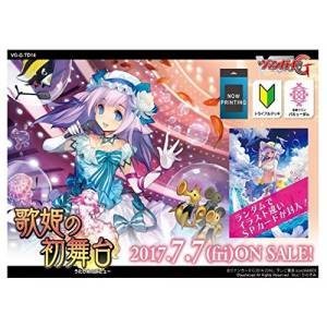 "Cardfight!! Vanguard G - Trial Deck ""Utahime no Hatsu Butai"" Pack [Trading Cards]"