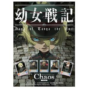 "Chaos TCG - Booster Pack ""Youjo Senki"" 20Pack BOX [Trading Cards]"