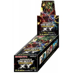 Pokemon Card Game - High Class Pack THE BEST OF XY 10Pack BOX [Trading Cards]