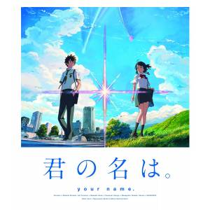 Kimi no Na wa / Your Name Blu-ray Standard Edition [Blu-ray - Region Free]