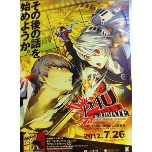 Persona 4 - The Ultimate in Mayonaka Arena - Poster B2 [Limited Item]