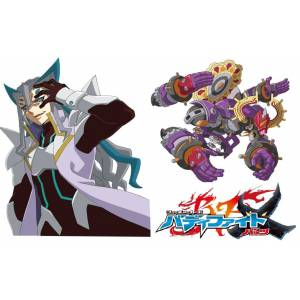 "Future Card Buddyfight Bats Trial Deck Vol.2 ""Konton no Shihaisha"" Pack (BF-X-TD02) [Trading Cards]"
