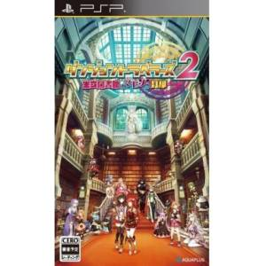 Dungeon Travelers 2 - Ouritsu Toshokan to Mamono no Fuuin [PSP - Used Good Condition]