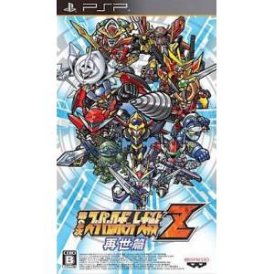 Dai-2-Ji Super Robot Taisen Z - Saiseihen [PSP - Used Good Condition]