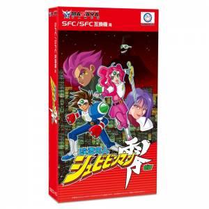 BS Kaizô Chôjin Shubibinman Zero [SFC - Brand New]