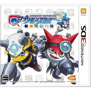 Digimon Universe Appli Monsters [3DS - Occasion BE]