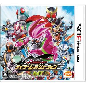 All Kamen Rider - Rider Revolution [3DS - Occasion BE]