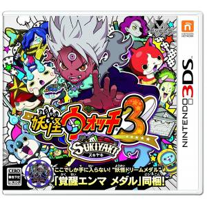 Youkai Watch 3 Sukiyaki [3DS - Used Good Condition]