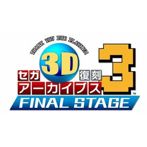 Sega 3D Fukkoku Archives 3 [3DS-Occasion]