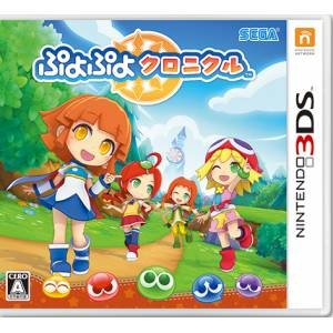 Puyo Puyo Chronicle [3DS - Occasion BE]