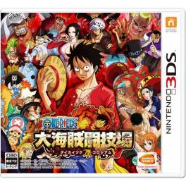 One Piece - Dai Kaizoku Colosseum / Great Pirate Colosseum [3DS - Used Good Condition]