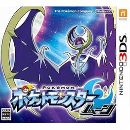 Pocket Monster Moon / Pokemon Moon [3DS - Used Good Condition]