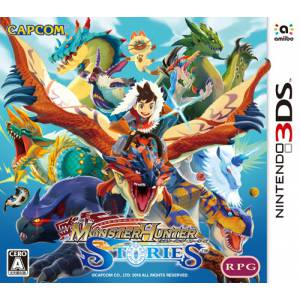 Monster Hunter Stories - Standard Edition [3DS-Used]